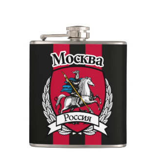 Moscow Hip Flask