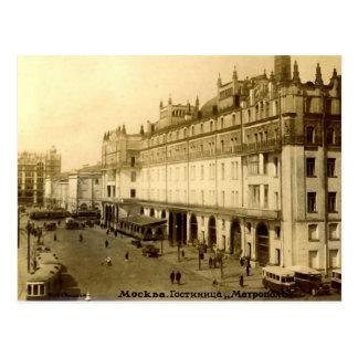 Moscow, Hotel Metropole Postcard
