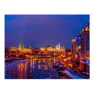 Moscow Kremlin Illuminated Postcard