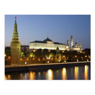 Moscow Kremlin Postcards