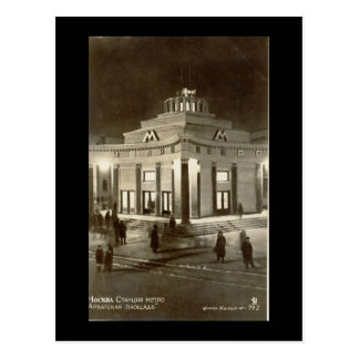 Moscow, Metro Station Postcard