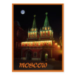 Moscow Post Card