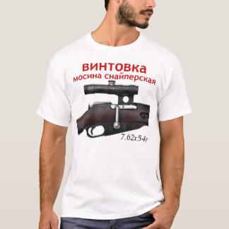 Mosin Nagant PU Sniper T-Shirt With Russian Text !