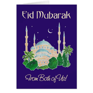 Mosque by Moonlight 'From Both of Us' Eid Mubarak Card