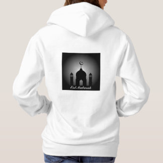 Mosque dome and minaret silhouette hoodie