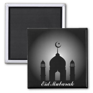 Mosque dome and minaret silhouette magnet