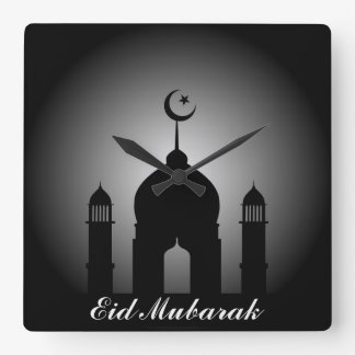 Mosque dome and minaret silhouette square wall clock
