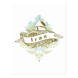 Mosque Iran Postcard
