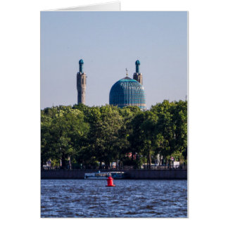 Mosque St Petersburg Russia Card