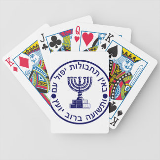 Mossad (הַמוֹסָד‎) Logo Seal Bicycle Playing Cards
