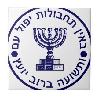 Mossad (הַמוֹסָד) Logo Seal Ceramic Tile