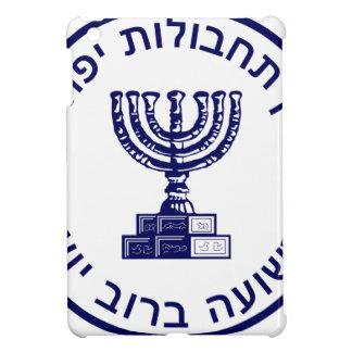 Mossad (הַמוֹסָד) Logo Seal Cover For The iPad Mini
