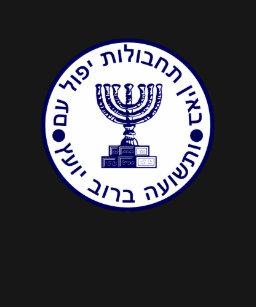 689ff0b0 Mossad Israel Clothing - Apparel, Shoes & More | Zazzle AU