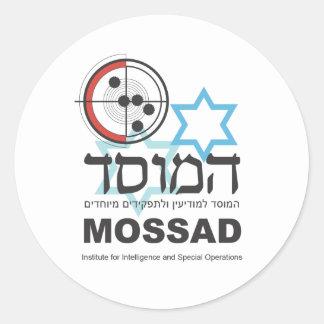 Mossad, the Israeli Intelligence Classic Round Sticker