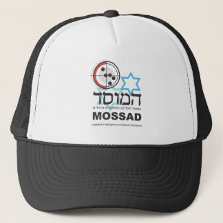 Mossad, the Israeli Intelligence Trucker Hat