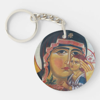 Mother Mary And Jesus Art Key Ring