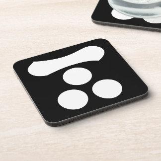Motonari Mori Coaster