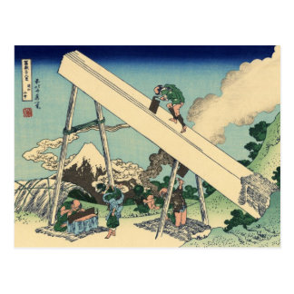 Mount Fuji from the mountains of Tōtō (Hokusai) Postcard