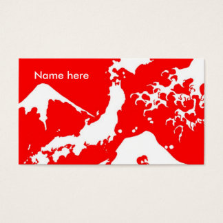 Mount Fuji Japanese Print Professional Business Card