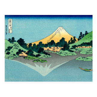 Mount Fuji reflects Postcard