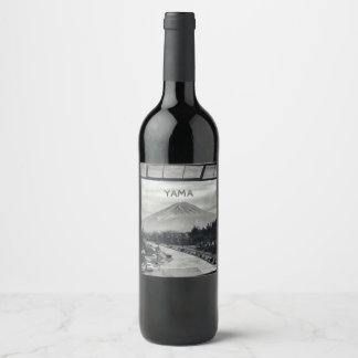 Mount Fuji Yama Black & White Retro Mountain View Wine Label