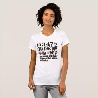 Mountain 3475 T-Shirt