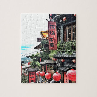 Mountain village and teahouse jigsaw puzzle