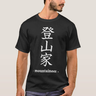 Mountaineer T-Shirt