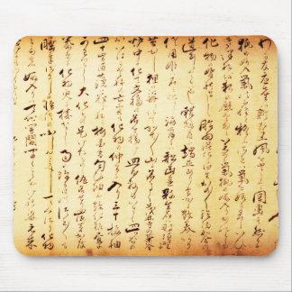 Mousepad - Ancient Japanese Kanji