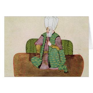 Ms 1971 Sultan Suleyman I Card