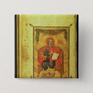 Ms Grec 2144 fol.10v Hippocrates 15 Cm Square Badge