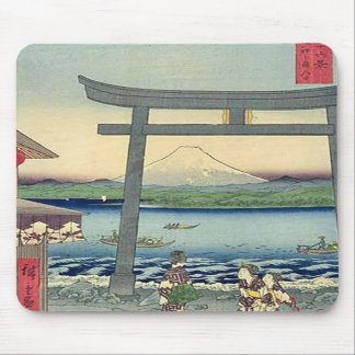 Mt. Fuji 20 Mousepad