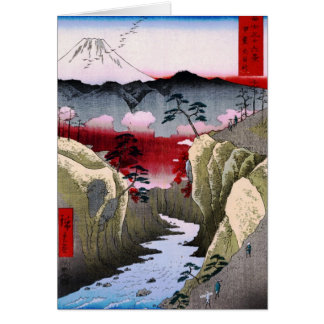 Mt. Fuji and Birds in Japan circa 1800s Greeting Card