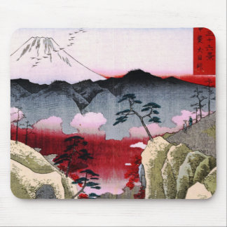 Mt. Fuji and Birds in Japan circa 1800s Mouse Pad