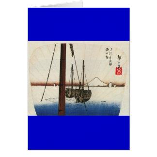 Mt. Fuji and Boats. Japan. Circa 1800's Greeting Card