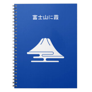 Mt.Fuji and haze Notebooks