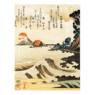 Mt Fuji by Kuniyoshi Utagawa Postcard