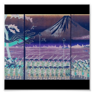 Mt. Fuji circa 1860's (with Modified Colors) Poster