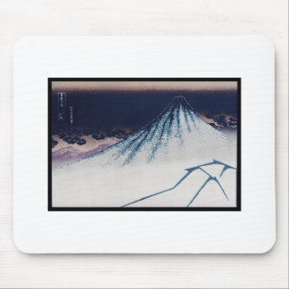 Mt. Fuji, Poster of Japanese painting c. 1830-1832 Mousepad