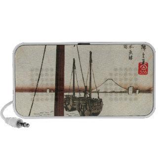 Mt. Fuji Speaker