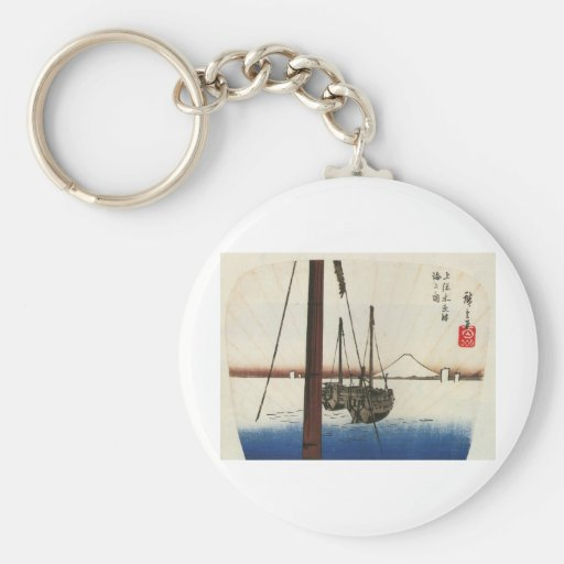 Mt Fuji viewed from a Boat circa 1800s Keychain