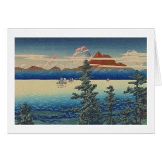 Mt Unzen in Hizen Province, Hasui Kawase hanga art Card