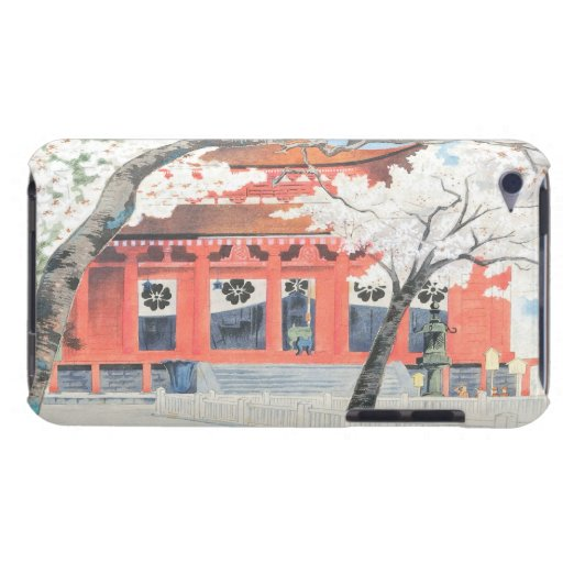 Mt.Yoshino  Famous Historic Places and Holy Places iPod Touch Cases