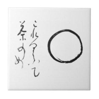 Mu (void) zen meditation tile