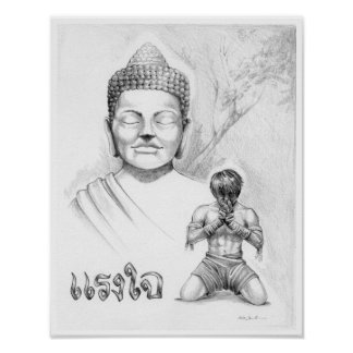 Muay Thai Print
