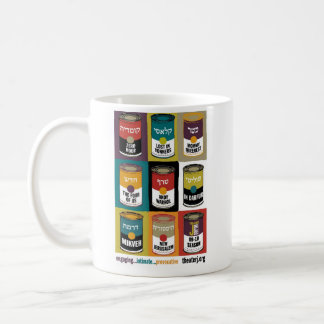 Mug - a variety of options!