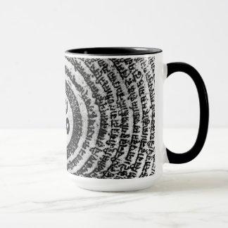 mug, india, om mani padme hum mug