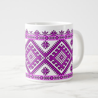 Mug Jumbo Ukrainian Purple Embroidery
