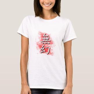 Mugen in Red Spray T-Shirt
