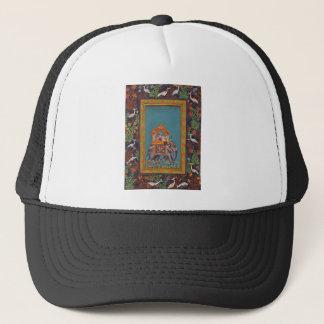 Mughal Indian India Islam Persian Persia Elephant Trucker Hat